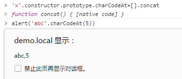 charatcode.png
